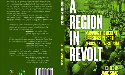 Book Launching – A Region in Revolt: Mapping the Recent Uprisings in North Africa and West Asia